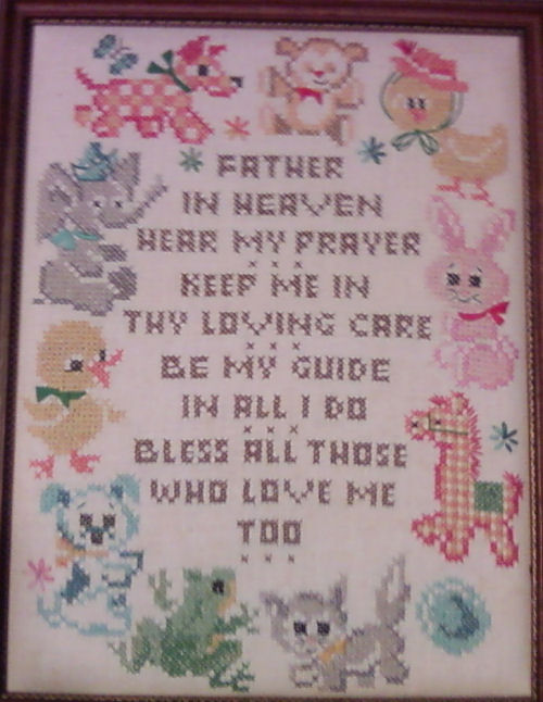 original baby sampler, designer unknown